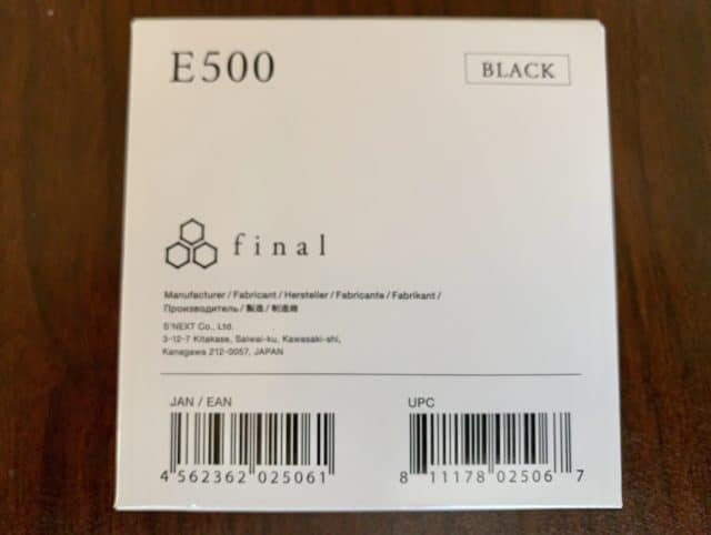 E500 パッケージ
