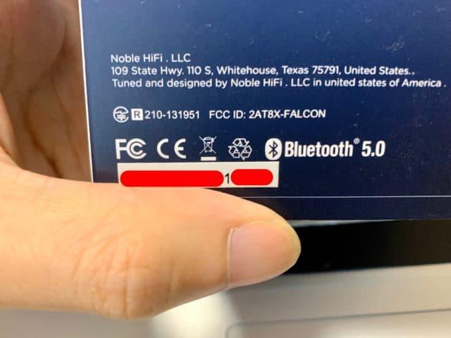 Noble Audio FALCON シリアルNO