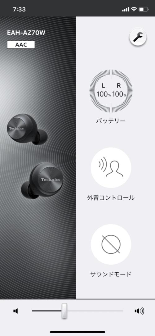 EAH-AZ70W アプリ