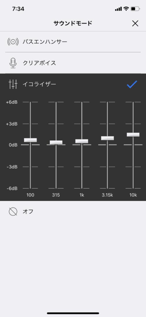 Technics EAH-AZ70W アプリ サウンドモード