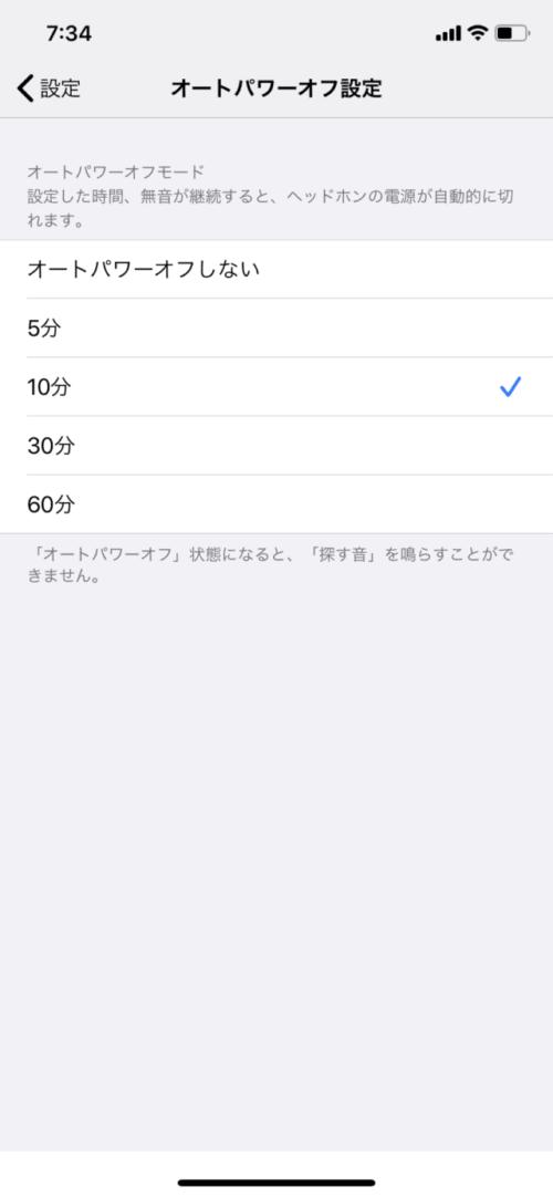 Technics EAH-AZ70W アプリ設定