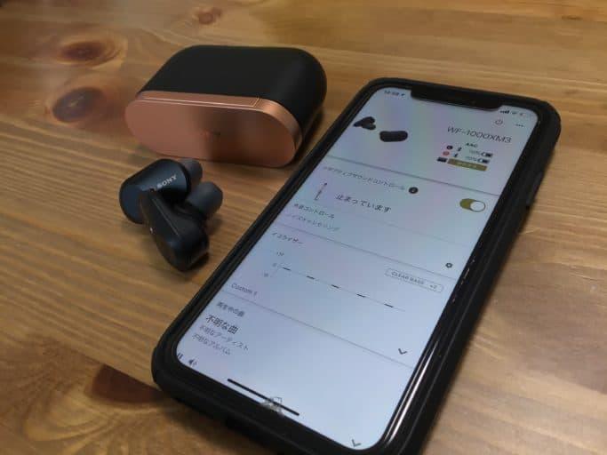 WF-1000XM3 iPhone