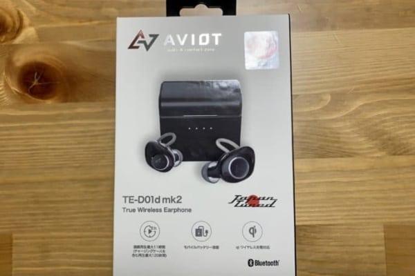 AVIOT TE-D01d MK2 パッケージ