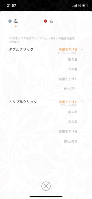 TE-D01d mk2 アプリ ボタン設定