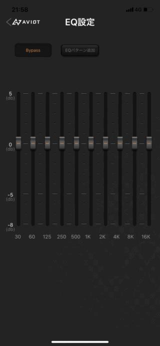 TE-D01d mk2 アプリ イコライザー
