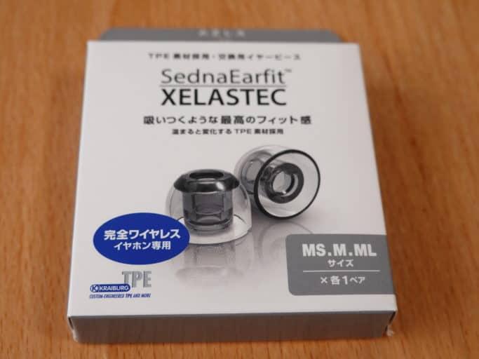 SednaEarfit XELASTEC,パッケージ