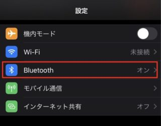 「Bluetooth」を選択