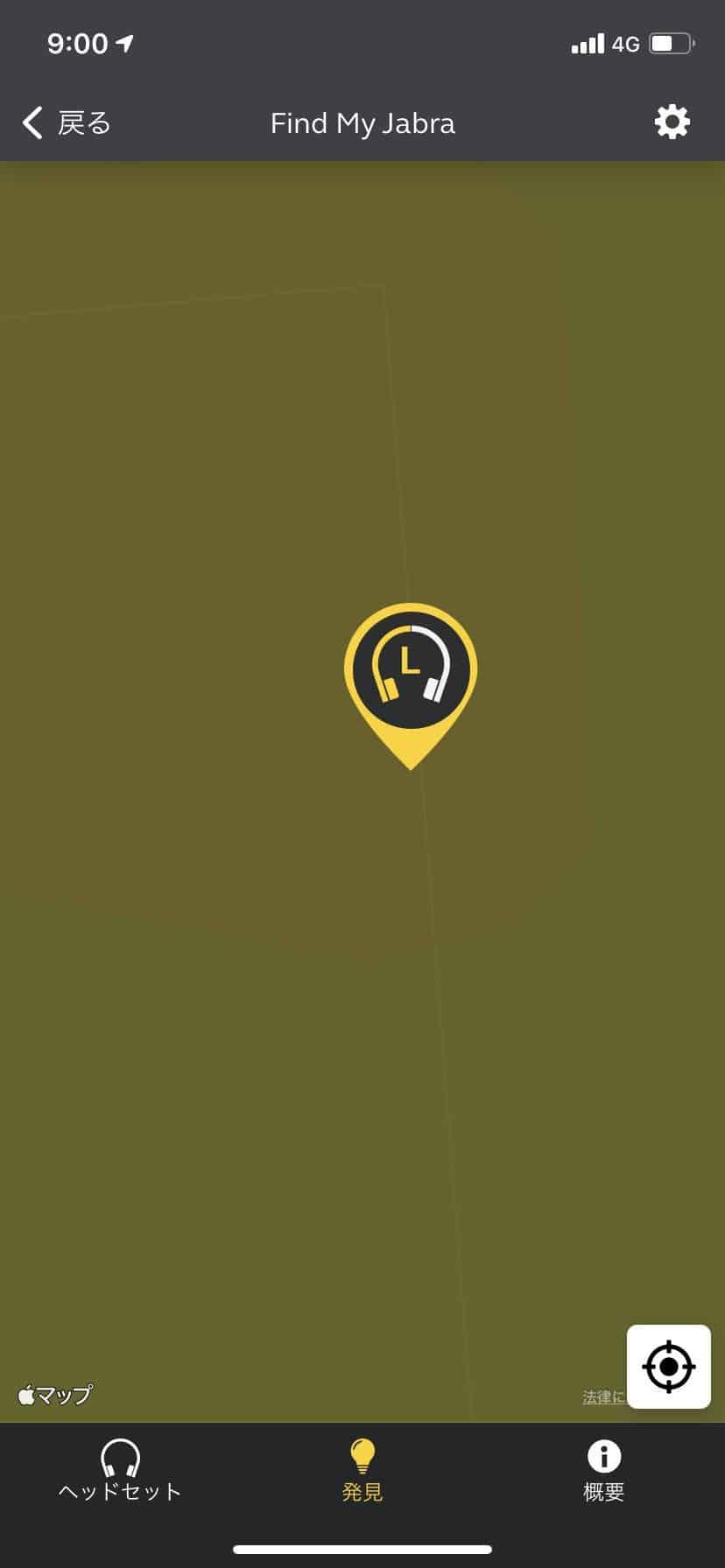 Find My Jabraで地図上のイヤホンの位置を確認
