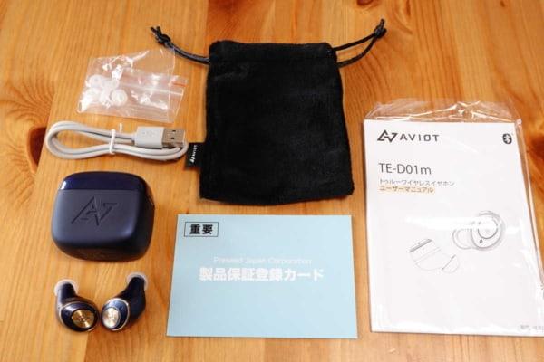 AVIOT TE-D01m 付属品