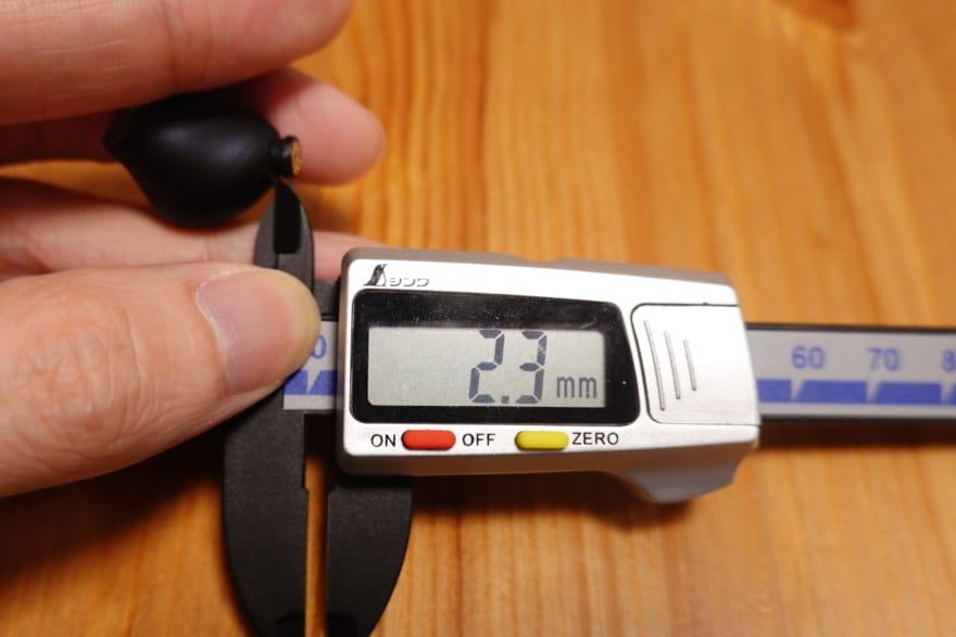 ノズル長は2.3mm