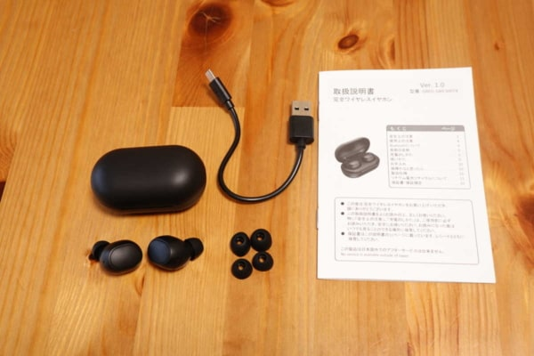 GEO2990円モデル 付属品