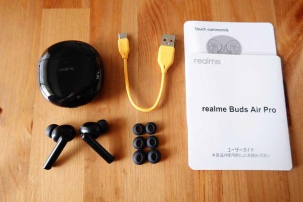 realme Buds Air Pro 付属品