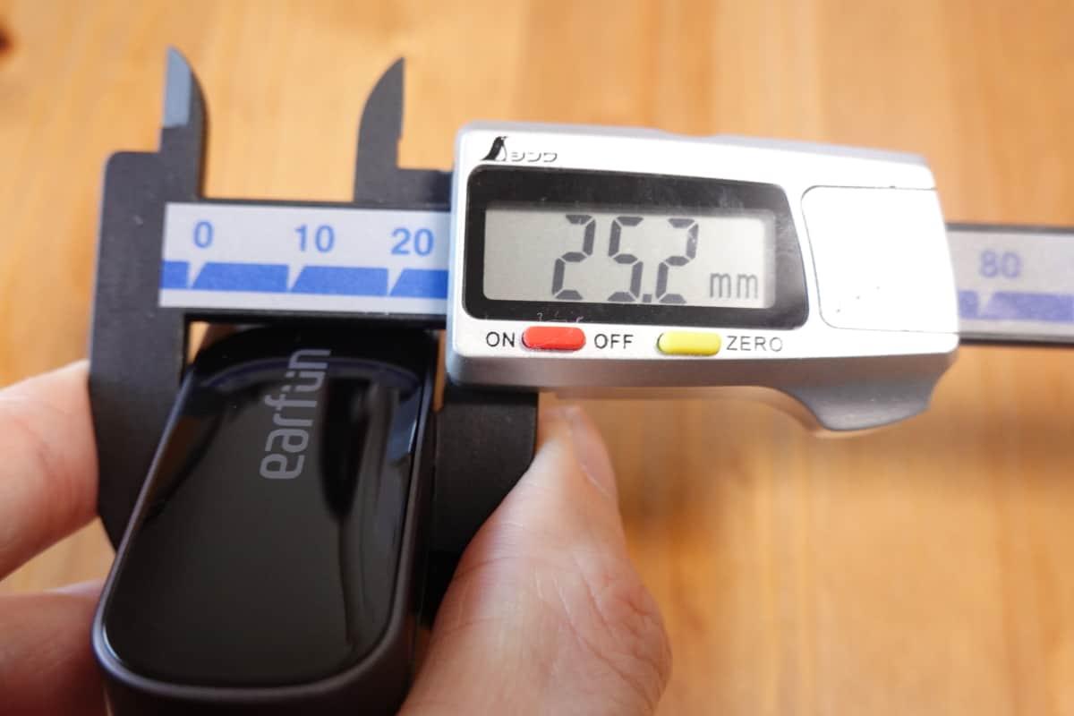EarFun Free Proの厚みは25.2mm