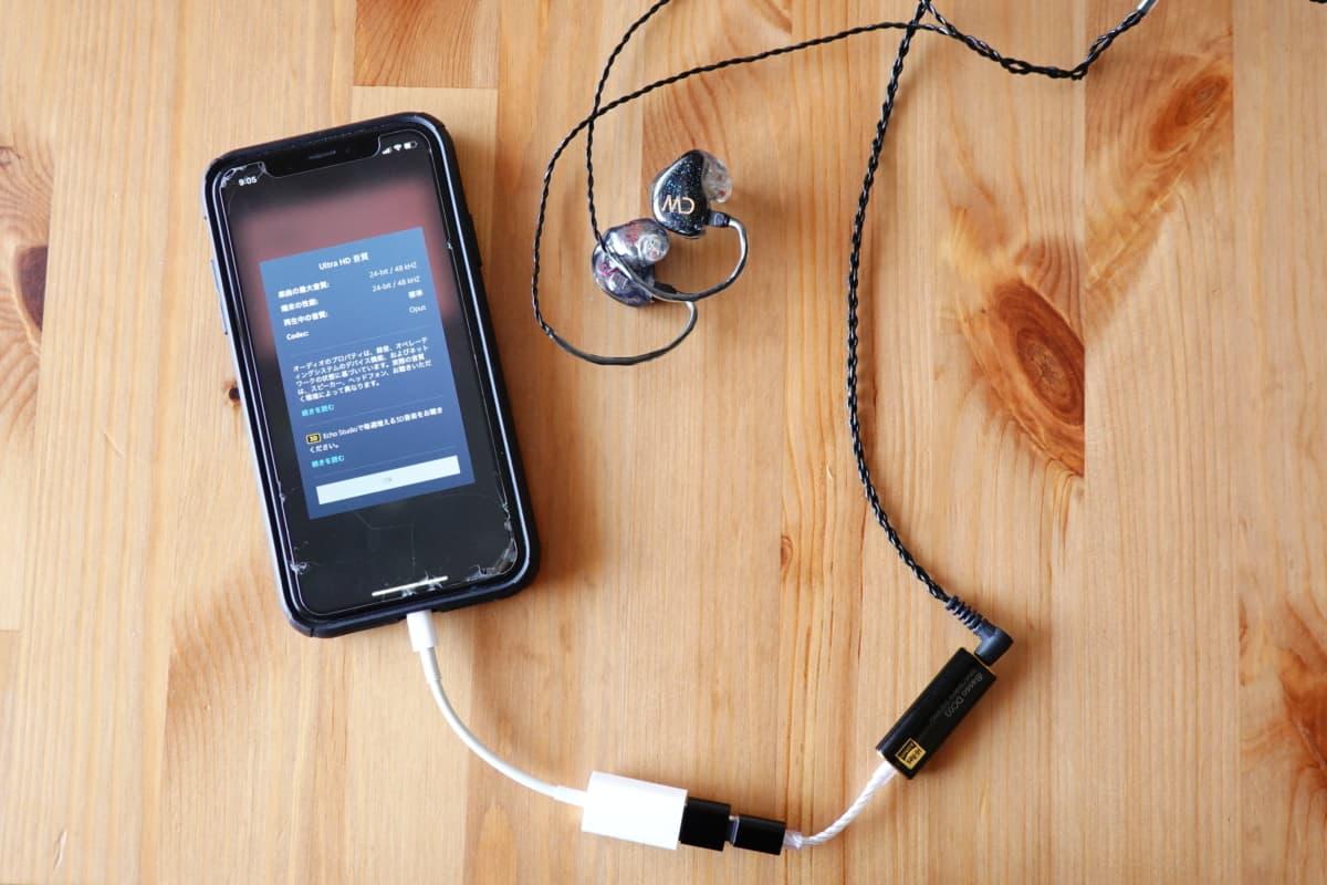 Lightning to USB Camera Adapter、DC03、USB-Aアダプタを接続